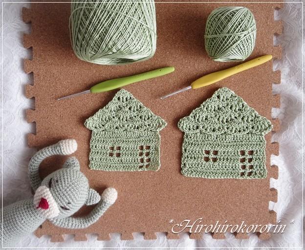 emmy grande house motif 3