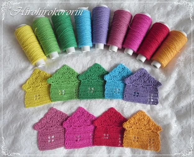 house motif Lapin