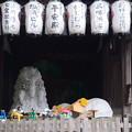 Photos: 粟田神社