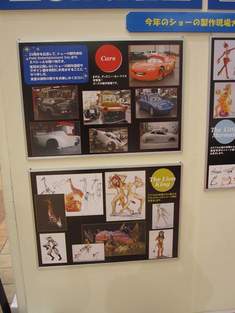 【10.07.17】 ディズニー・オン・アイス PRイベント
