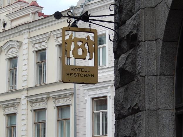 ホテル Tallinn02 Estonia