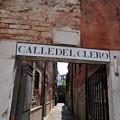 写真: ベネチアの路地裏