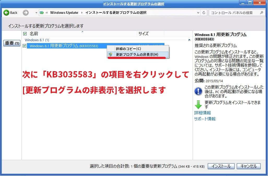 http://art61.photozou.jp/pub/119/2912119/photo/224585154_org.v1435504545.jpg