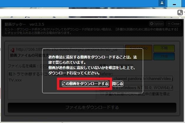http://art61.photozou.jp/pub/119/2912119/photo/226271376_org.v1439232596.jpg