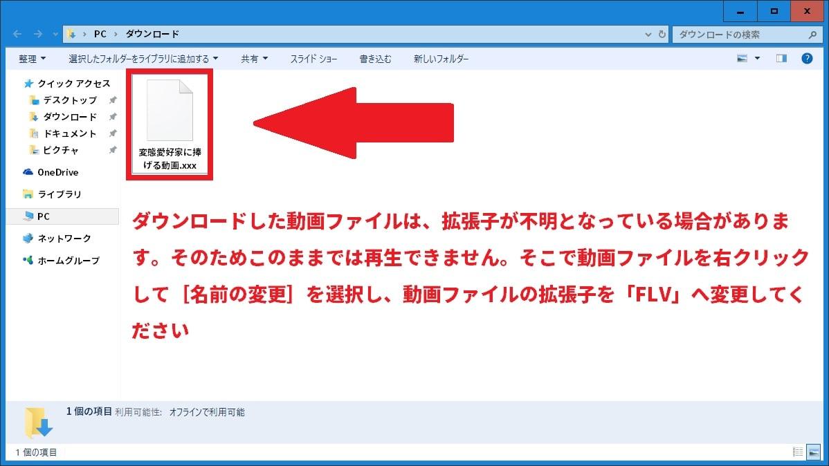 http://art61.photozou.jp/pub/119/2912119/photo/226271377_org.v1439232603.jpg