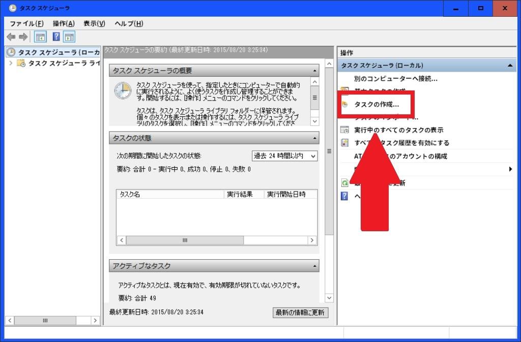 http://art61.photozou.jp/pub/119/2912119/photo/226686463_org.v1440054690.jpg