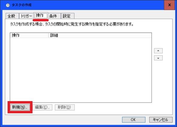 http://art61.photozou.jp/pub/119/2912119/photo/226686485_org.v1440049463.jpg