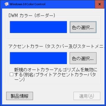 http://art61.photozou.jp/pub/119/2912119/photo/226995904_org.v1440693242.jpg
