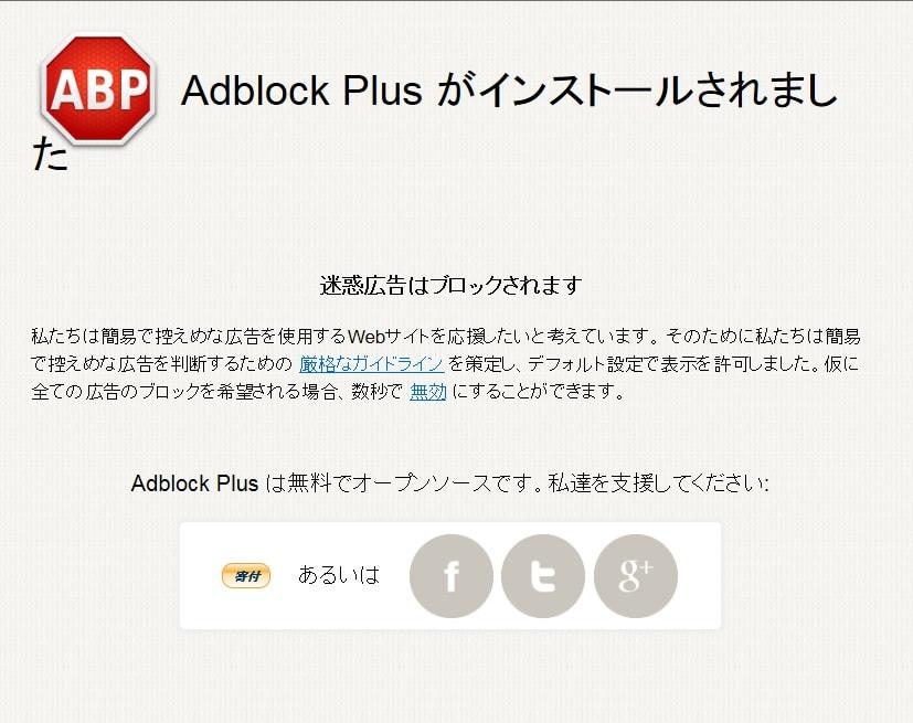 http://art61.photozou.jp/pub/119/2912119/photo/228279159_org.v1443256827.jpg