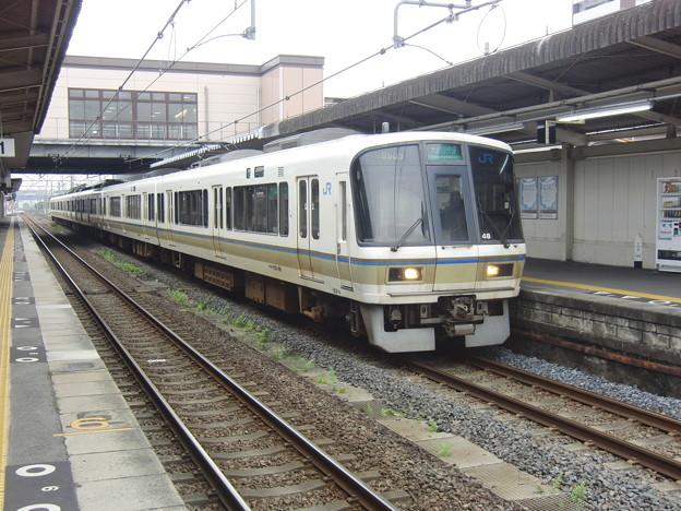 JR西日本:221系(NC614)-01