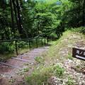 尾ノ島の滝散策入口