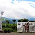 木曽駒ヶ岳を見渡す場所に旗挙げの場