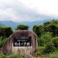 木曽八景・木曽駒ケ岳