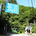 国道158号前川渡トンネル信号