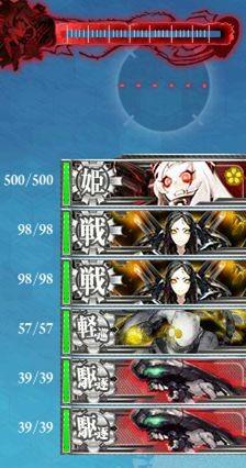 e4_boss_h2