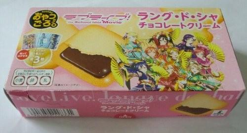 Photos: ローソン限定 ラブライブ! ラング・ド・シャ チョコレートクリーム