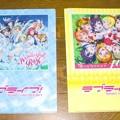 Photos: セブンイレブン限定 ラブライブ! クリアファイル