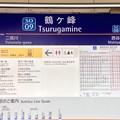 Photos: 鶴ヶ峰駅 Tsurugamine Sta.