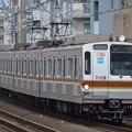 Photos: 東京メトロ7000系