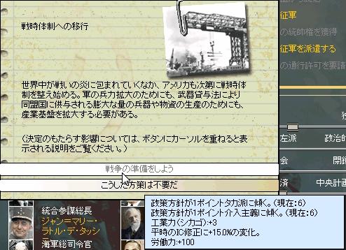 http://art61.photozou.jp/pub/135/2537135/photo/133405670_org.png