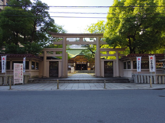 坐摩神社の三輪鳥居