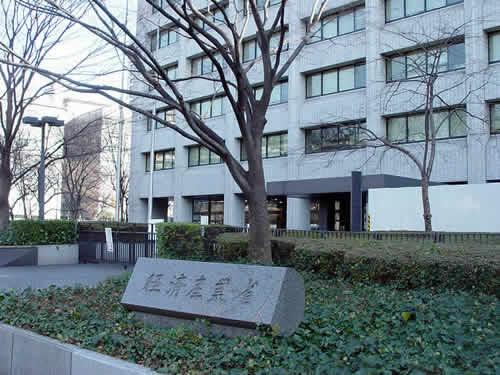 Keizaisangyosho1