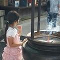 Photos: Make a Wish