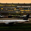 町ぶら 羽田空港第一ターミナルビル