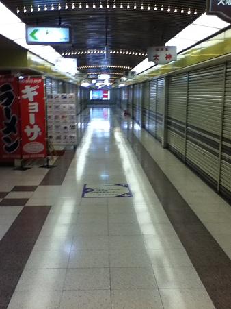 あべのベルタ地下2階