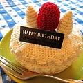 Photos: イチゴのショートケーキ