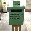 定光寺駅_16