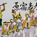 写真: C1000げんきいろ隊_22 - 原宿表参道元氣祭 スーパーよさこい 2011