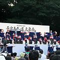 写真: 上總組_24 - 原宿表参道元氣祭 スーパーよさこい 2011