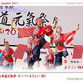 よさこい柏紅塾_01 - 原宿表参道元氣祭 スーパーよさこい 2011