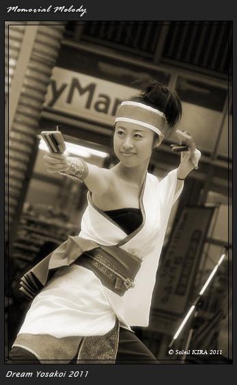 Photos: 調布よさこい組 藍心_02 - 第10回ドリーム夜さ来い祭り