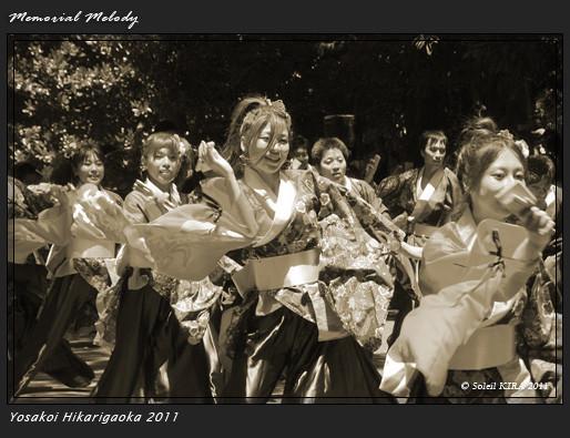写真: 乱舞姫_16 - よさこい祭りin光が丘公園2011