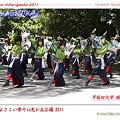 写真: 早稲田大学 踊り侍_17 - よさこい祭りin光が丘公園2011