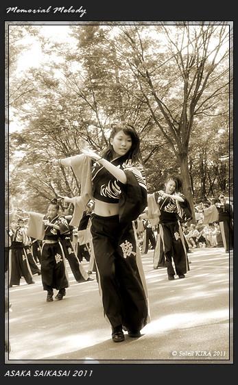 写真: 陵-RYO-_13 -  「彩夏祭」 関八州よさこいフェスタ 2011
