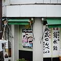 Photos: お掃除