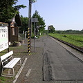 写真: 茅沼駅ホーム1