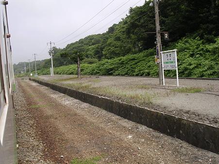有珠駅13