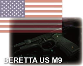 BERETTA US M9(M92F)