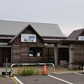 写真: 八森漁港・はちもり観光市 01