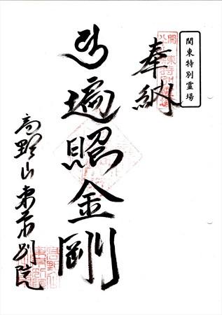 kouya_tko1_R