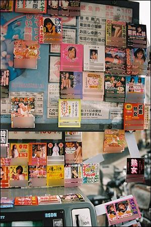 http://art61.photozou.jp/pub/194/279194/photo/88946426.jpg