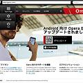 写真: Opera Mobile for Windows:Oメニュー