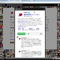写真: Twitterの仕様変更:個別ツイートページで@ユーザー名をクリックすると・・・