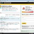 写真: Twitter公式WEB:中部電力の広告