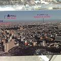 東山スカイタワー_43:展望室からの景色(案内板)
