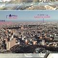 東山スカイタワー_46:展望室からの景色(案内板)